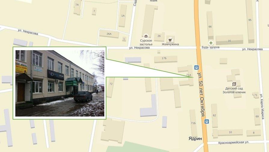 Схема расположения в городе Ядрин